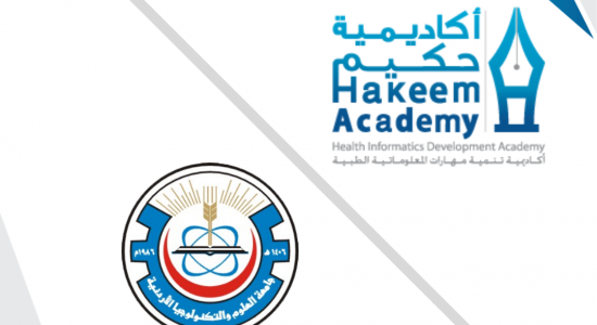 Electronic Health Solutions and Jordan University of Science and Technology sign MoU to develop students' Health Informatics skills