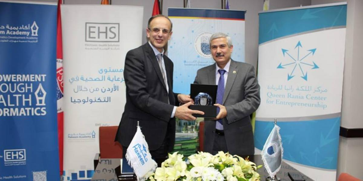 PSUT's Queen Rania Center for Entrepreneurship signs cooperation agreement with Electronic Health Solutions