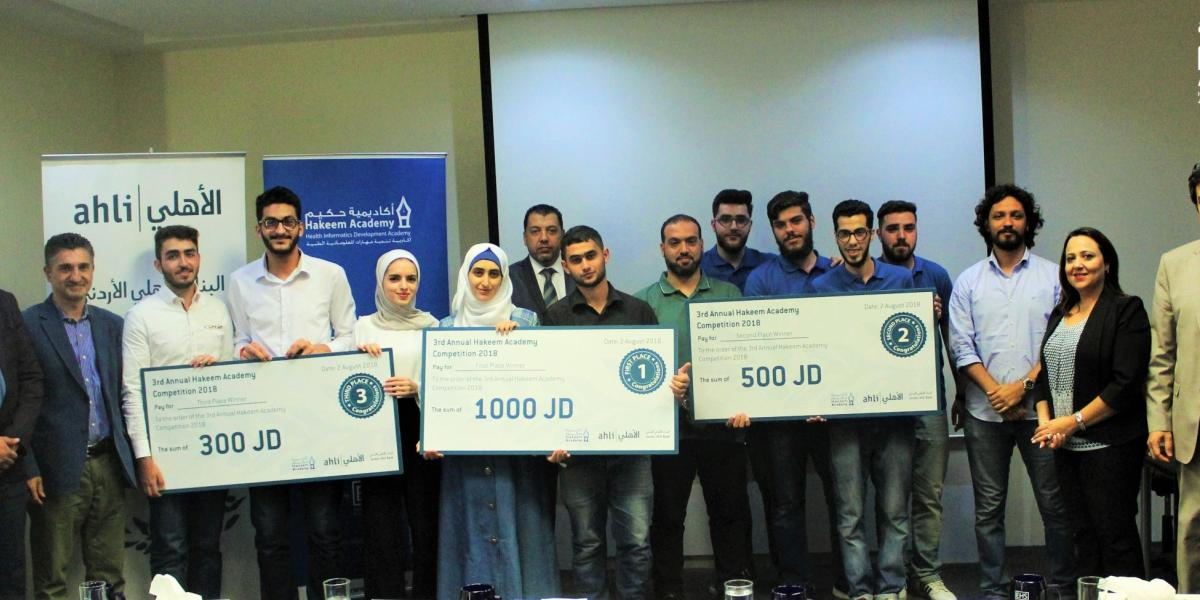 """Hakeem Academy"" Announces the Results of its 3rd Annual Competition"