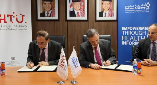 Al Hussein Technical University and Hakeem Academy form New Partnership to Boost Jordanian Students' Health IT Skills