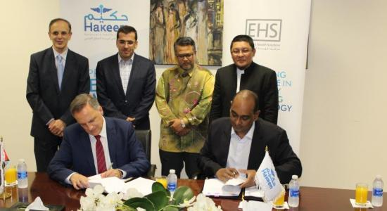 "Electronic Health Solutions (EHS) Signs an Agreement with GCI to provide Key Health-Financial Solutions to ""Hakeem"""