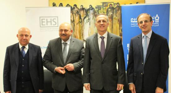 Electronic Health Solutions and the Hashemite University Sign a Memorandum of Understanding